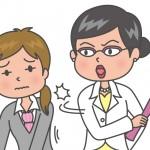 介護職の現場での職場いじめ