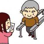 介護老人保健施設ってどんな仕事内容?Q&A