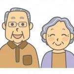 居宅介護支援事業所のケアマネージャー求人