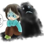 介護職とうつ病