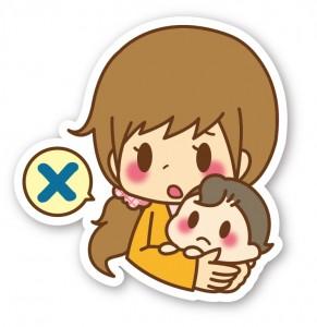 女性_ママと赤ちゃん_ばつ