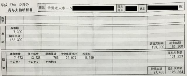 s_蜀ャ繝懊・繝翫せ (2)