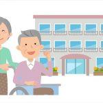 サービス付き高齢者向け住宅(サ高住)の仕事内容についてQ&A