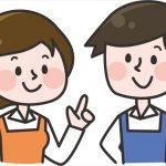 生活介護事業所の仕事内容や給与、役割についてQ&A